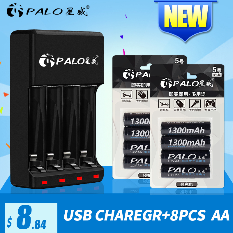 PALO USB <font><b>Rechargeable</b></font> <font><b>Battery</b></font> Smart Charger LED Display with 8pcs <font><b>AA</b></font> Low Self-discharge <font><b>Rechargeable</b></font> <font><b>Battery</b></font> Ni-MH <font><b>1.2V</b></font> <font><b>1300mAh</b></font> image