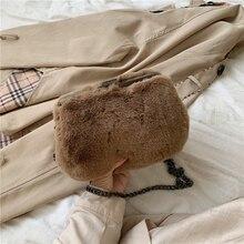 Модные плюшевые сумки на плечо женская цепь Маленькая женская сумочка с клапаном зимние сумки женские сумки через плечо из искусственного меха сумка-мессенджер