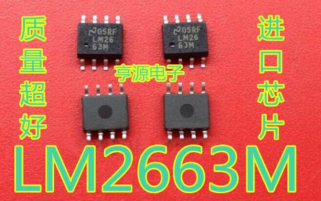 5 PCS LM2663 LM2663M LM2663MX LM2663M New Imports