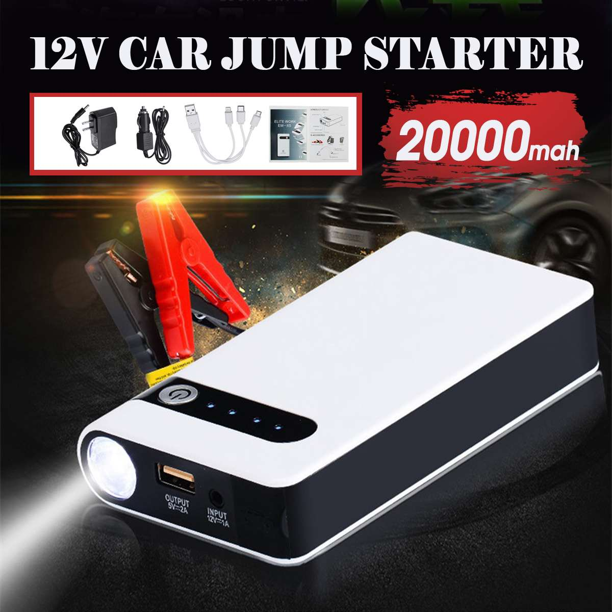 12V 20000mAh Car Jump Starter Booster USB Jumper Box Power Bank Battery Charger Emergency Starting Device