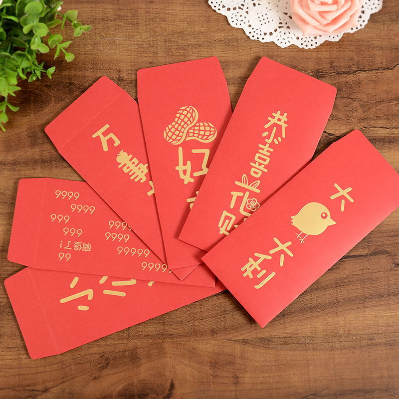 2017 Creative Popular Quotations Red Packet Top Grade Bronze Red Packet New Year Birthday Marriage Wedding Red Packet 1000 Yuan