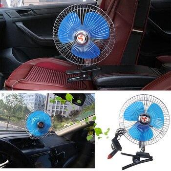 Mini ventilador eléctrico de 12V para coche, ventilador de refrigeración de poco ruido para verano, para vehículo portátil, camión, ventilador de refrigeración oscilante automático 2