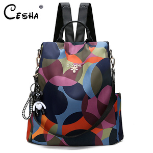 Image 1 - Fashion Anti Theft Women Backpack Durable Fabric Oxford School Bag Pretty Style Girls School Backpack Female Travel Backpack