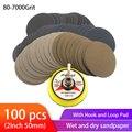 Набор наждачной бумаги 80-100 для сухой и влажной шлифовки, 2 дюйма, 50 мм, 7000 шт.