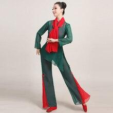 Classical Fan Costume Women's Square Yangko Dance Elegant Umbrella Dance Clothing Traditional Folk Suit Stage Performance