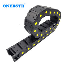 JFLO 1 Meter 80 Series Wire Carrier Cable Drag Chain Equipment Transmission Towline Enclosed Bilateral Opening