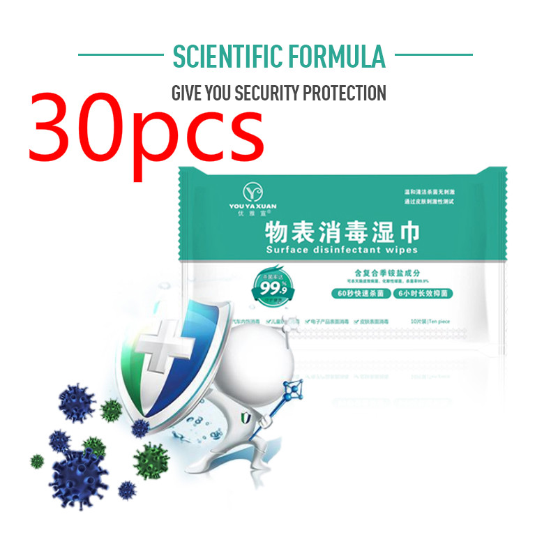 30pc/3pack Hot Disinfection Wipes Universal Alcohol-free Sanitising Quaternary Ammonium Disinfectant Wipes NEW SALE Easy To Use