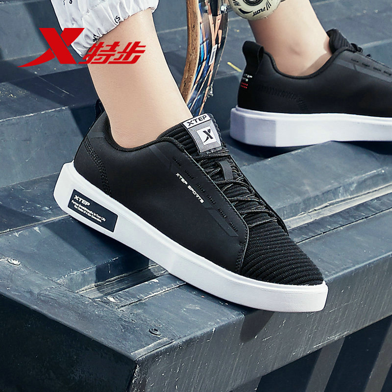 881118319071 Xtep women skateboarding shoes 2019 autumn PU leather face casual trendy sports shoe