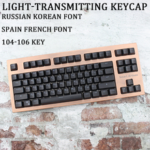 Mechanical Keyboard Keycaps ABS Russian Korean Spain French Character Light Keycap Black And White OEM Teclado Supplement Key