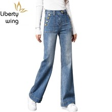 Straight Buttons Loose High Waist Slim Fit Flare Jeans Korean Fashion Full Lengt
