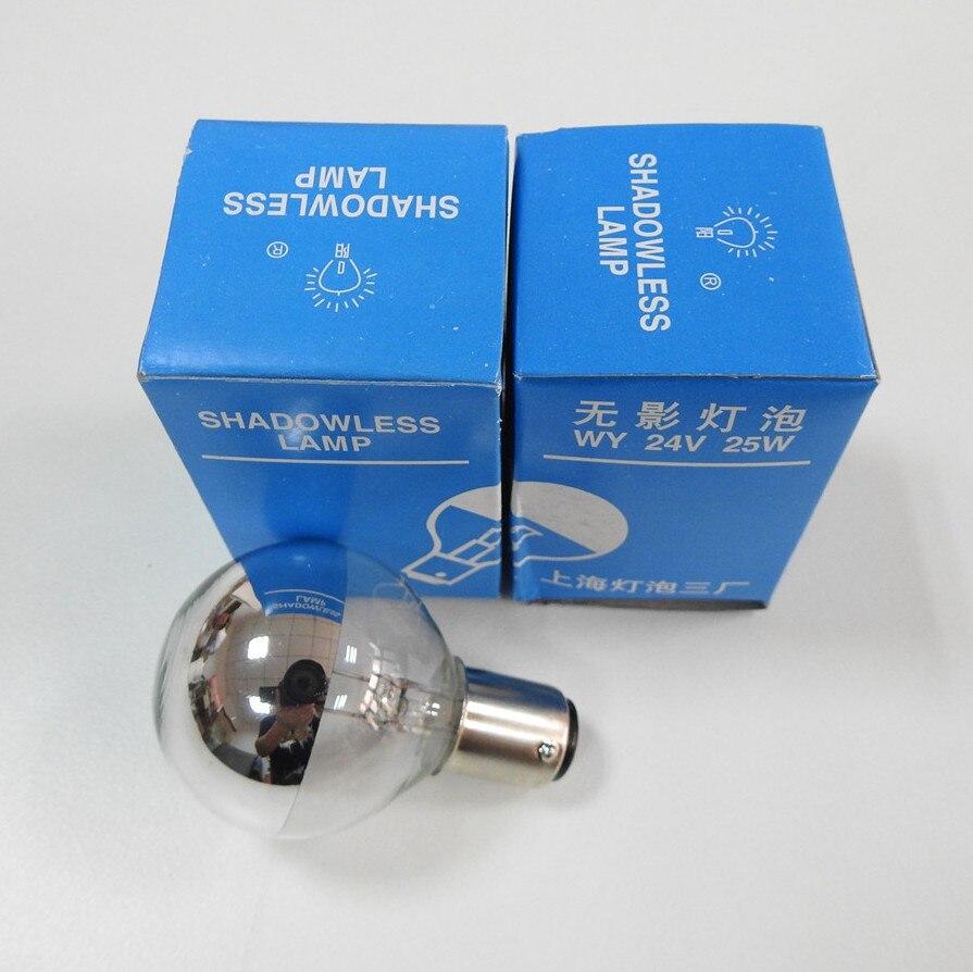 24V 25W BA15d lampada, Per Hanaulux chirurgico OT luci 56016164 di luce, 24V25W H016164 mezza ciotola d'argento shadowless lampadina