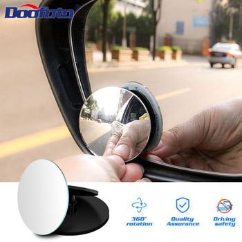 360 stopni HD Blind Spot lustro regulowany wyświetlacz tyłu samochodu wypukłe lustro dla samochodów rewers szerokokątny Parking pojazdu Rimless lustra tanie i dobre opinie CN (pochodzenie) Blind Spot Convex Mirror glass plastic Adjustable Car Rearview Convex Rearview Mirror Blind Spot Mirror