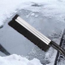 Aluminum Alloy Telescopic Snow Brush Ice Shovel Winter Snow Shovel Car Supplies Telescopic rod Ice chiseling teeth