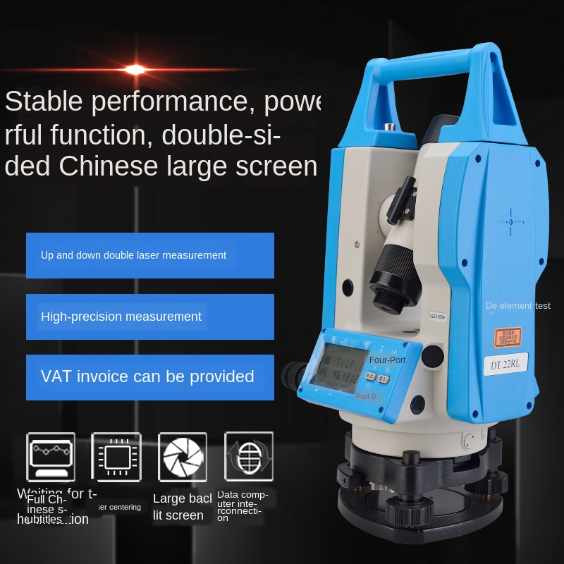 Optical Laser Electronic Theodolite DT22L / DT402L Angle Engineering Measuring Instrument