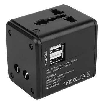Wielofunkcyjny podwójne USB międzynarodowych ponad milion osób powiedziało W zeszłym miesiącu że Adapter wtyczki zasilającej AC 110 ~ 250V 6A 1500W do adaptacji W ponad milion osób powiedziało W zeszłym miesiącu że za granicą tanie i dobre opinie CN (pochodzenie)