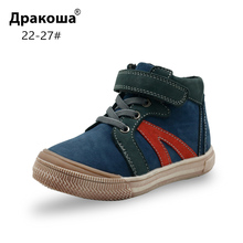 Apakowa Toddler Boys Real Leather Motorcycle Ankle Boots Children Autumn Spring Boys Outdoor Sports Sneakers with Arch Support