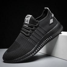 2021 Fashion Sports Shoes Lightweight Men's Casual Shoes Breathable Mesh Men's Shoes Lace-up Walking Shoes Large Size 48