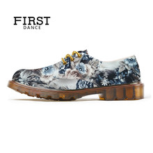 FIRST DANCE Fashion Retro Martin Shoes Women Flats Gray Shoes Female Derby Casual Floral Shoes Flower Breathable For Women