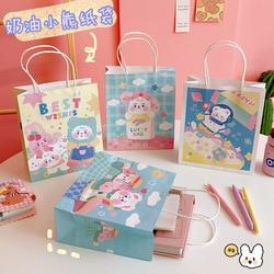 W&G Ins Cartoon Kawaii Girl Student Printing Rabbit Mini Packing Storage bag