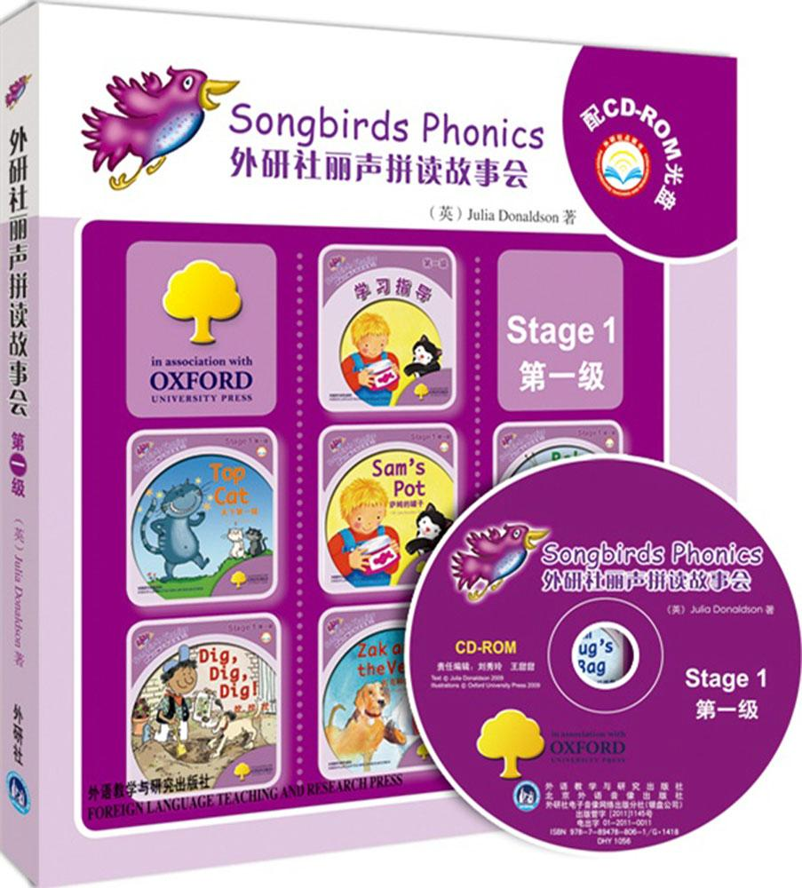 Lisheng Spelling Story Board First Level Foreign Research Society Li Sheng Spell Story Board