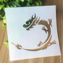 Трафарет перфорированная ткань фон с китайским драконом и наслаивать