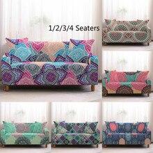 Чехлы для дивана в богемном стиле, покрывало для дивана, защитное кресло для гостиной, на 1-4 места