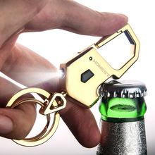Cross Border Hot Selling Keychain LED Lighting All-Metal Key Chain New Style Multi-functional Keychain Manufacturers Direct Sell