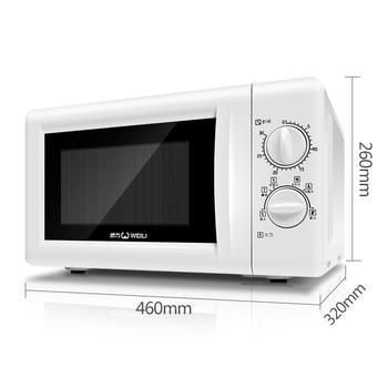 20MX80-L Microwave  1