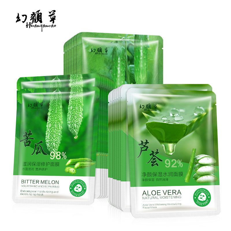 Nature Plant Extract Hyaluronic Acid Facial Masks Moisturizing Depth Replenishment Oil Control Face Mask Skin Care