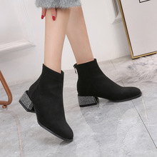 Chunky Heel Short Boots Women's Korean-style Online Celebrity Thin Boot
