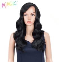Perruques magiques ondulées, cheveux bruns ombrés, cheveux bruns résistants à la chaleur, perruques Lace Front avec raie, avec raie, pour femmes noires, 22 pouces