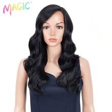 """Sihirli peruk 22 """"inç Ombre kahverengi vücut dalgalı saçlar isıya dayanıklı saç parçası peruk sentetik dantel ön peruk siyah kadınlar için"""