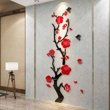 12pcs Acrylic 3D Wall Stickers Flower Wall Decor DIY Mirror Wall Stickers Bedroom Kitchen Home Room Decoration Wall Decor flower dance 3d acrylic wall stickers living room bedroom tv backdrop creative wall decoration hot sale