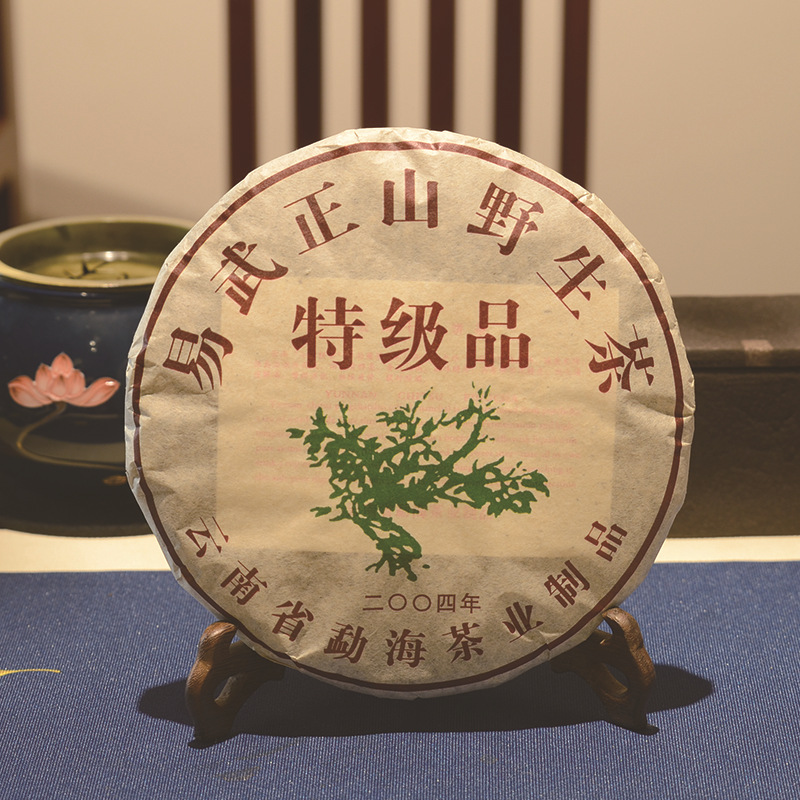 Made In 2004 Chinese Yunnan Ripe Pu'er 357g Oldest Tea Pu'er  Ancestor Antique Honey Sweet Dull-red Ancient Tree Pu'er Tea