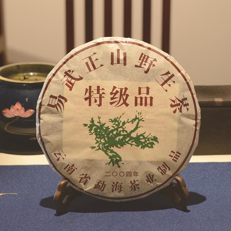 Made In 2004 Chinese Yunnan Ripe Pu'er 357g Oldest Tea Pu'er  Ancestor Antique Honey Sweet Dull-red Ancient Tree Pu'er Tea