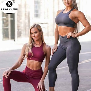 Fitness Tracksuit Ladies Yoga