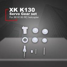 T-power Plastic Servo Gear Set RC Helicopter Parts Accessori