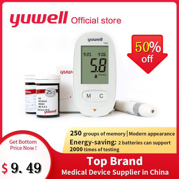 Yuwell 580 Blood Glucose Meter Diabetic Blood Sugar Detection Glucose Meter Household 580+50/580+100/50/100 pcs Test Strips image