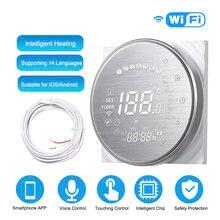 Termostato de calefacción eléctrico inteligente con pantalla táctil LCD, controlador de temperatura programable semanal para habitación, 16A, 95 ~ 240V GB