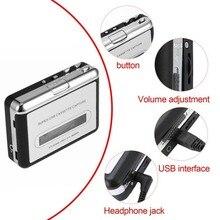 Кассетный плеер кассетный usb-плеер в MP3 конвертер аудио Захват музыка конвертер игрока Музыка на ленте для компьютера ноутбука