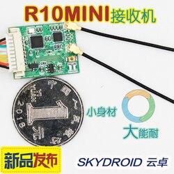 Mini odbiornik SKYDROID R10 do zdalnego sterowania SKYDROID T12 T10 \ SG12 w Części i akcesoria od Zabawki i hobby na