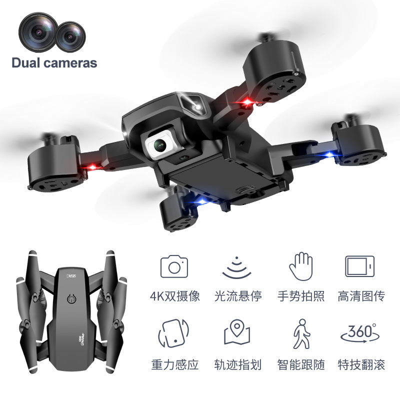 Mini Drone With Camera HD 4k Gps WIFI FPV Professional Aerial Photography Helicopter Foldable Quadcopter Dron Toys Dual Camera 2