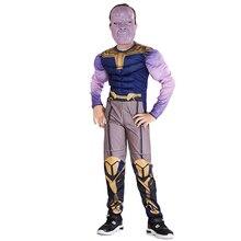 Костюмы на Хэллоуин для мальчиков; Детские костюмы для костюмированной вечеринки в стиле аниме «Quantum Realm»; карнавальные вечерние костюмы «мстители»
