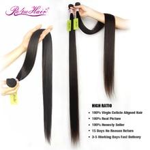 Re4U волосы девственные прямые 8-40 дюймов XP 10A натуральный цвет необработанные человеческие пряди, один спонсор 1/3 пряди бразильские волосы плетение пучков
