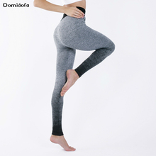 Domidofa New style womens gradient sport hip lift running leggings polyester breathable yoga pants tight