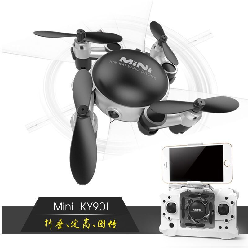 Mini Unmanned Aerial Vehicle Aerial Photography High-definition Charging Quadcopter Suspension Remote Control Aircraft Children