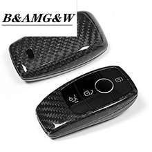 Real Carbon fiber Car Key Shell Cover Trim For Mercedes benz W222 S Class E Class W213 C-Class w205 GLC X253