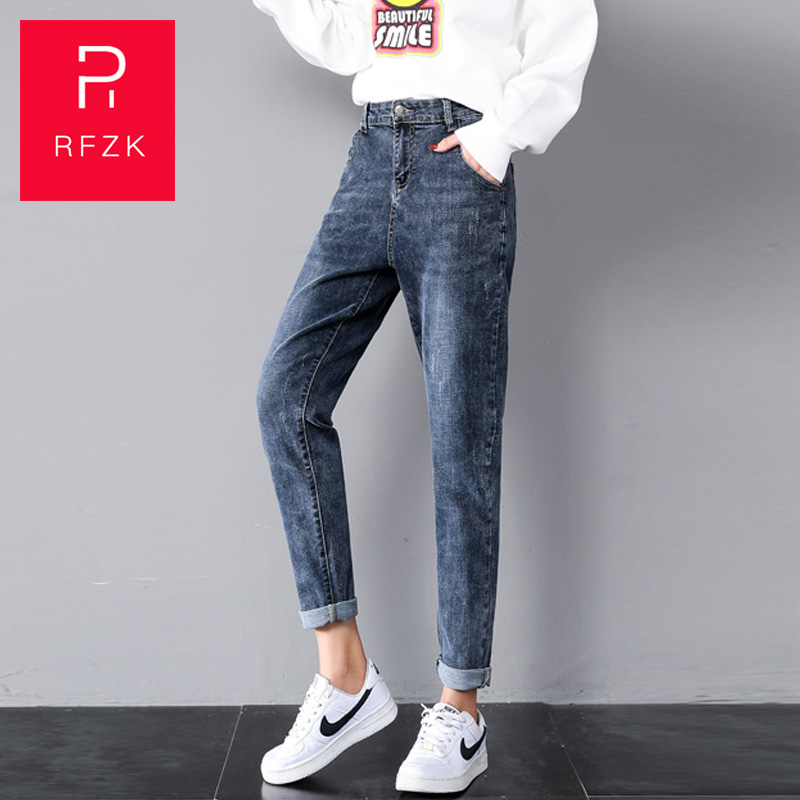 RFZK Harlan jeans female spring and autumn 2020 new tide feet Harlan pants loose wild was thin and high waist father pants