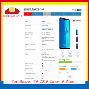 Image 3 - 10 stks/partij Touch Screen Voor Huawei Y9 2019 Touch Panel Voor Outer Glas Lens Touchscreen Genieten 9 Plus LCD Glas vervanging