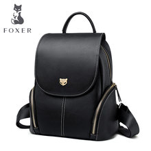 FOXER Cowhide Genuine Leather Girl's School Bag Korean Simple Black Women Backpack Large Capacity Lady Casual Travel Rucksacks(China)